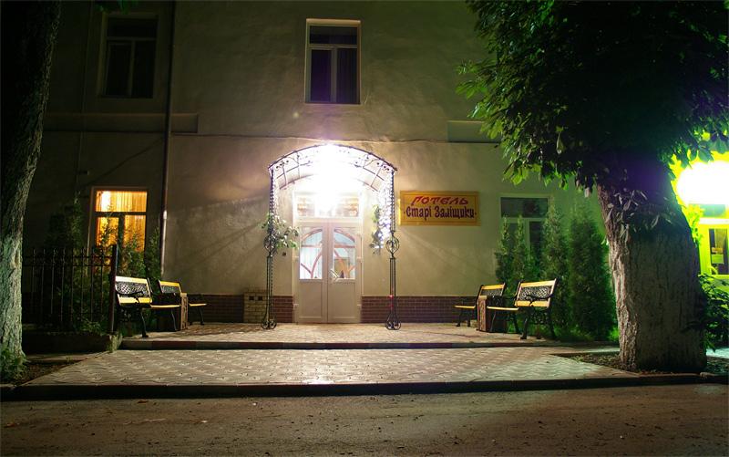 Гостиница в Залещиках