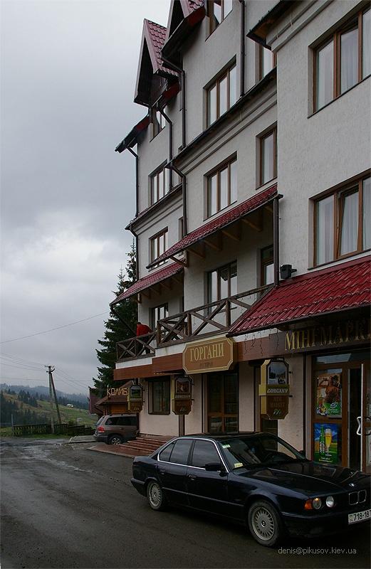 село Яблуница, туристический комплекс Горганы