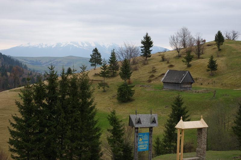 перевал между Синевиром и Межгорьем