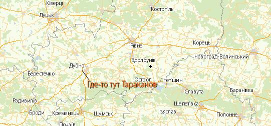 http://pikusov.kiev.ua/narcissus/tarakan_4.jpg