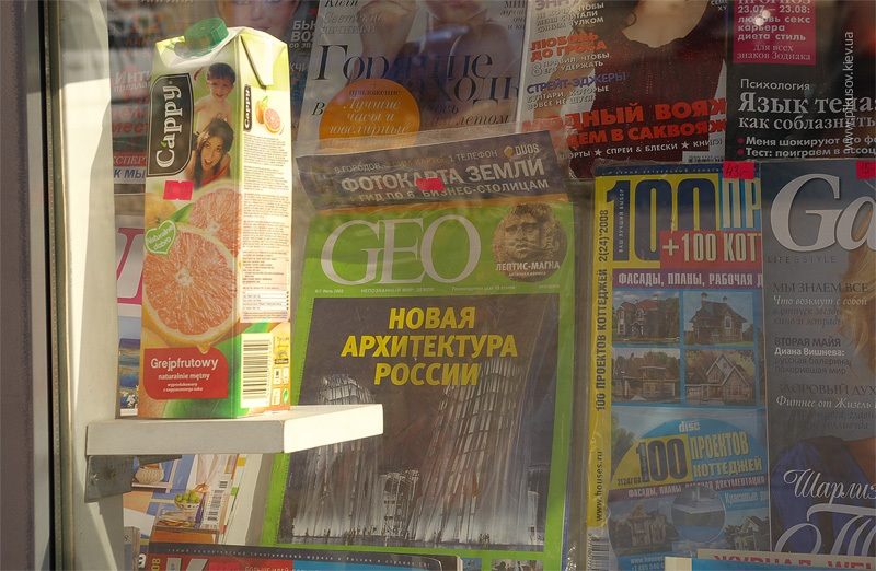 http://pikusov.kiev.ua/vilnius/IMGP2478.jpg